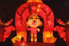 китайский справедливый новый год виска panjin стоковое изображение
