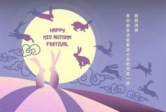 Китайский средний дизайн фестиваля осени бесплатная иллюстрация