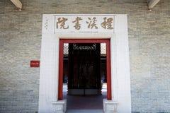 Китайский старый висок матери дракона, висок Longmu Стоковое фото RF