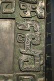 Китайский старый ритуал - звон Стоковая Фотография