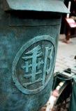 китайский столб офиса Стоковое Изображение RF