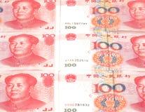 Китайский счет rmb юаней валюты Стоковые Изображения