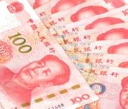 Китайский счет rmb юаней валюты Стоковое Изображение