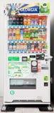 китайский торговый автомат машины Стоковое фото RF
