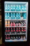 китайский торговый автомат машины Стоковые Фотографии RF
