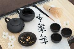 Китайский травяной чай жасмина Стоковое фото RF