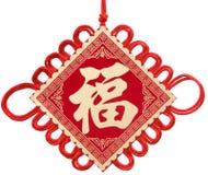китайский узел Стоковые Фото