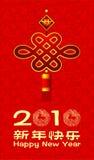 китайский узел Стоковые Изображения