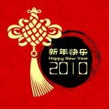 китайский узел Стоковое Фото