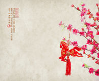 Китайский узел лошади на белой предпосылке Стоковые Фото