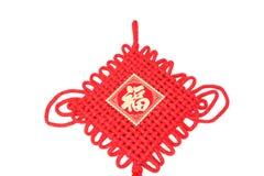 Китайский узел Стоковая Фотография