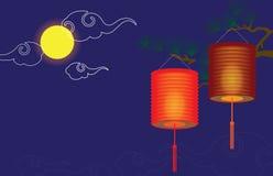 Китайский фестиваль Средний-осени Стоковое Изображение RF