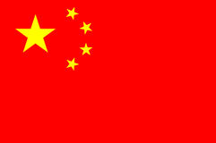 китайский флаг Стоковое Фото