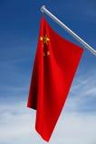китайский флаг Стоковые Изображения
