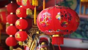 Китайский фонарик в китайском виске Стоковые Изображения