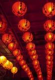 китайский фонарик группы Стоковая Фотография