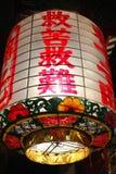 Китайский фонарик на китайском виске Стоковое Изображение RF