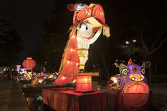 китайский фонарик дракона Стоковое фото RF