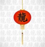 китайский фонарик Иллюстрация вектора