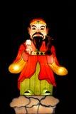 Китайский фонарик Fu бога Стоковое Изображение RF