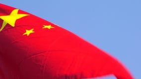 китайский флаг видеоматериал