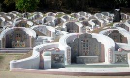 Китайский холм кладбища Стоковое Изображение