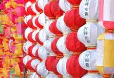 китайский цветастый фонарик Стоковая Фотография