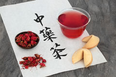 Китайский чай травы цветка гранатового дерева Стоковое фото RF