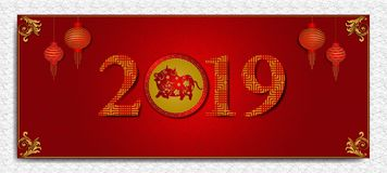 Китайский шаблон 2019 предпосылок Нового Года с флористическим орнаментом иллюстрация штока