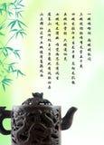 китайский шаблон чая иллюстрация вектора