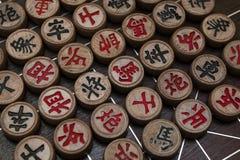 Китайский шахмат Стоковое фото RF