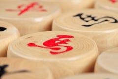 Китайский шахмат Стоковые Фотографии RF