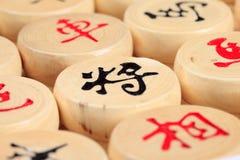 Китайский шахмат Стоковая Фотография