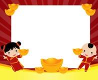 Китайский Девушк-Мальчик Стоковое Изображение RF