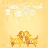 Китайский CNY золота дублирует иллюстрацию овец Стоковое Изображение