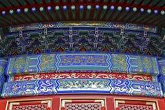 китайский pagoda традиционный Стоковая Фотография RF