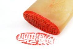 китайский stamper Стоковые Фотографии RF