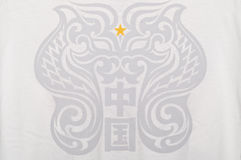 китайский totem стоковые фотографии rf