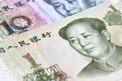 китайский yuan Стоковые Фото