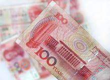 китайский yuan Стоковые Фотографии RF