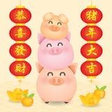 2019 китайских Новых Годов, год вектора свиньи со счастливой piggy семьей с деревом двустишие, золотых инготов, tangerine и цвете бесплатная иллюстрация