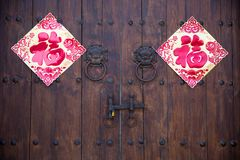 2 китайских характера Fu на двери Стоковое Фото