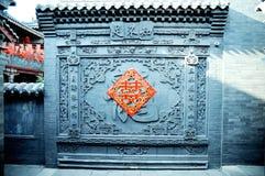 Китайское венчание Стоковое фото RF