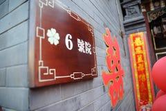 Китайское венчание Стоковое Фото