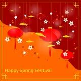 Китайское знамя Нового Года с бумажными фонариками и цветками Стоковое Фото