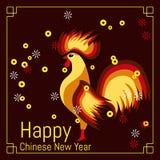 Китайское знамя Нового Года с петухом и монетками Стоковое фото RF