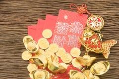 Китайское золото и красный Новый Год китайца конверта Стоковое фото RF