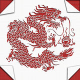 Китайское искусство бумаг-cut дракона Стоковое Изображение