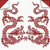 Китайское искусство бумаг-cut дракона Стоковое Изображение RF