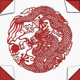 Китайское искусство бумаг-cut дракона Стоковые Фото